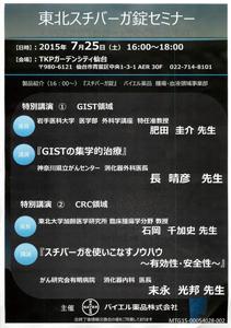 20150721-091027-1
